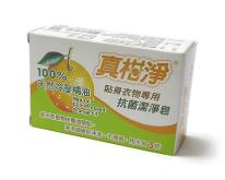 200g 天然冷压橘油-抗菌肥皂