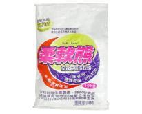 (营业用)10KG 全效亮彩洗衣粉