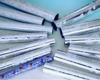 鋁箔包裝紙
