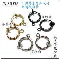 易扣C圈弹簧铜耳环夹式
