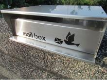不鏽鋼成崁入式信箱