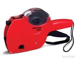 MX-2200 new 標價機