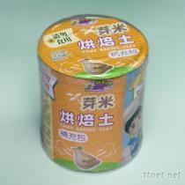 烘焙土補充包, 黏土