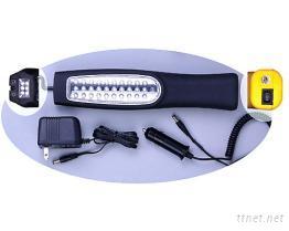 LED工作灯(HL-9057)