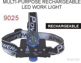 可攜式工作燈頭燈(HL-9025)