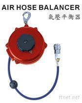 氣壓平衡器
