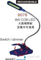 8W充电式工作蛇灯