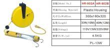 自动收线工作灯