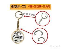 钥匙圈配件