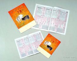 16K/25K農民曆