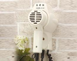ED-520 菲夢絲掛壁式吹風機