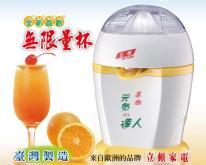 元气的达人- 电动榨汁机
