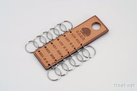 長形皮製車縫交屋鎖圈鎖牌