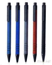 跳動素管原子筆