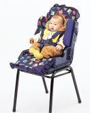 多功能婴儿用餐椅