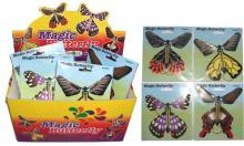 神奇紙雕蝴蝶