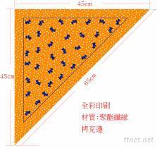 45x45x65cm狗巾