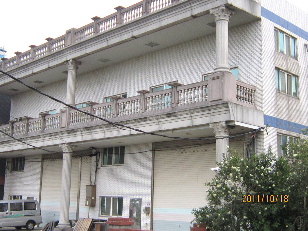 工廠門口照片