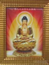 3D立體釋迦牟尼佛掛畫/佛教