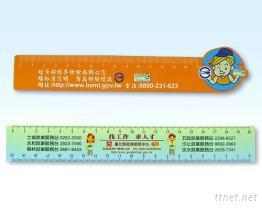 造型磁鐵尺