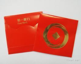 紅包袋/春聯