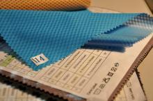 针织二层防水透湿轻薄布料