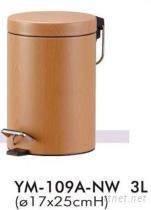 腳踏式垃圾桶