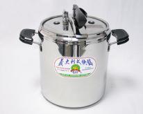 (12L)義大利式快鍋