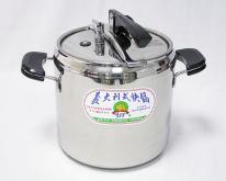 (10.5L)義大利式快鍋