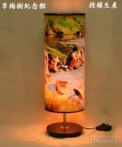 客製化-原木座鐵管圓筒桌燈(可調光)