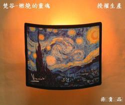 客製化-畫作式小夜燈(金屬框)