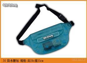 防水腰包J4