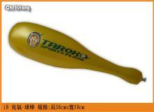 充氣-球棒i8