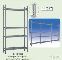 方管倉儲架(含四個層板)