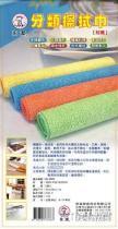 分類擦拭巾
