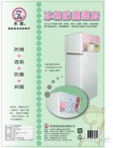 冰箱防塵護套