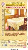 ( 長方 / 6尺圓 ) 金雕桌巾