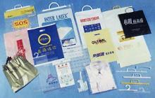 購物袋/手提袋/PE/PP/OPP自粘袋