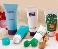 化妝品塑膠軟管