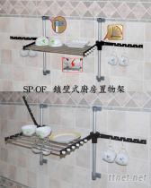 廚房置物架, 洗衣機架, 花架, 鞋架