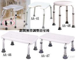 無背可調整浴室椅
