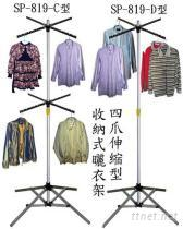 腳架式衣帽架, 腳架式吊衣架, 腳架式衣飾架