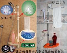 壁挂式淋浴架, 壁挂式卫浴架, 置物架