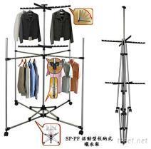 活動衣飾架, 活動吊衣架, 活動曬衣桿, 活動衣褲架