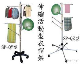 轮式吊衣架, 轮式衣饰展示架, 轮式衣裤架