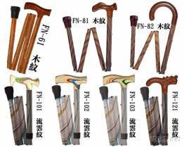 休闲摺叠杖