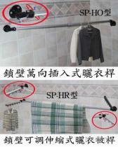 衣飾陳列架,調整式曬衣架,衣服展示架