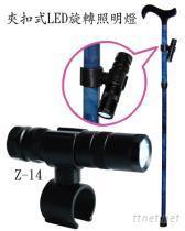 自行車燈, 露營燈, 釣魚燈, 觀測照明燈