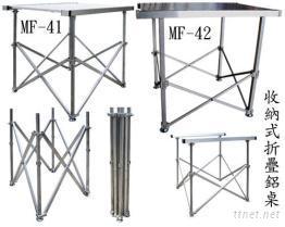 演講台,攝影高台,折疊鋁桌