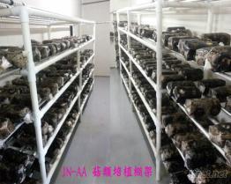 菇類培養架, 菌類培養架, 花棚架, 溫室架